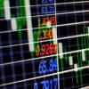 Wie kann ich Aktien kaufen und verkaufen?